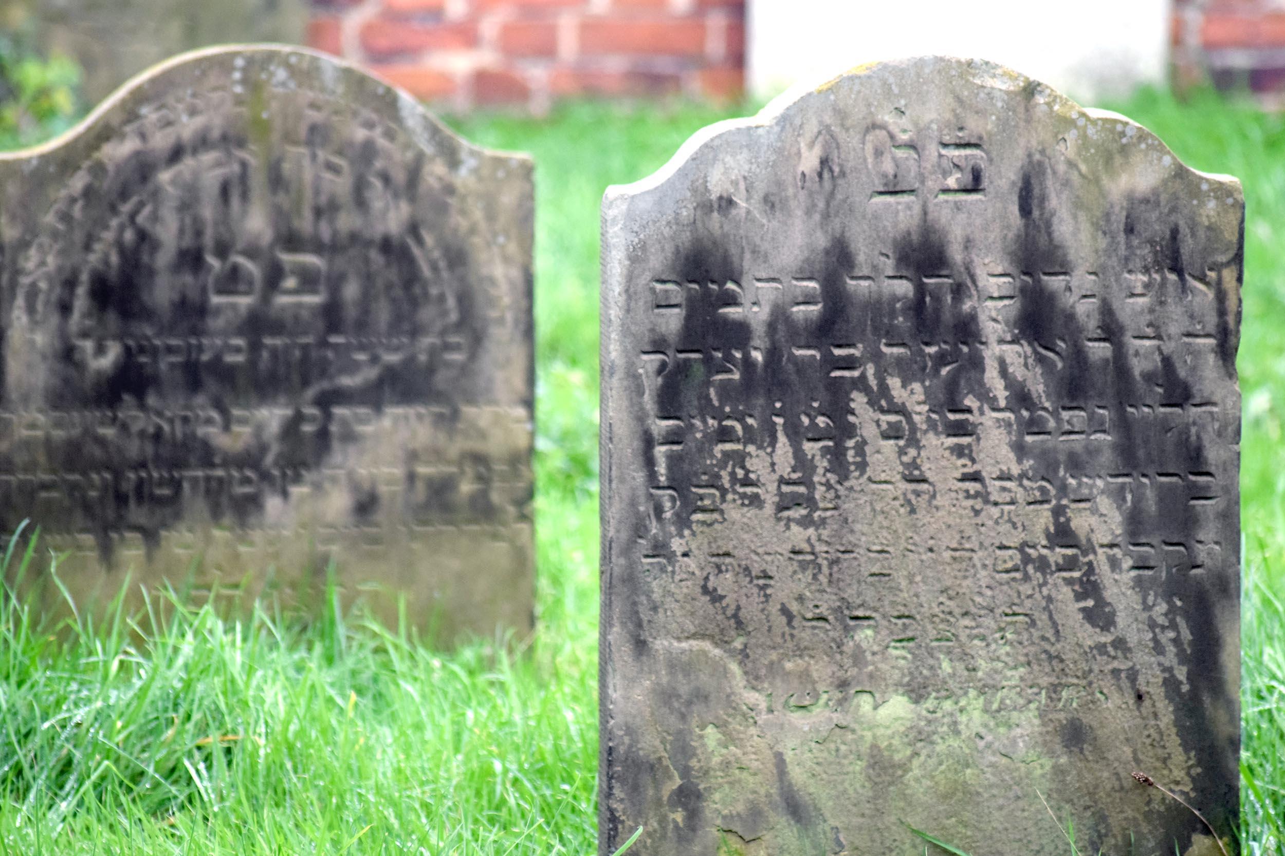 Jews Burial Ground Ipswich UK 12 Two Gravestones